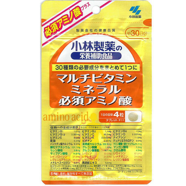 小林製薬マルチビタミンミネラル必須アミノ
