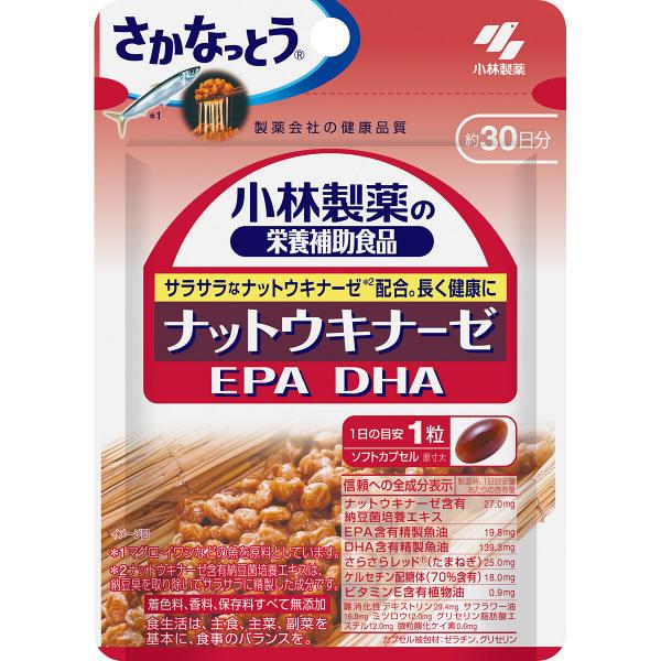 小林製薬ナットウキナーゼ EPA DHA