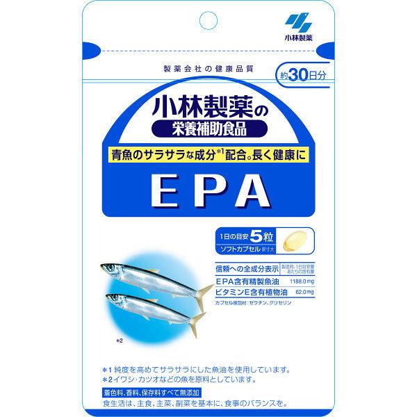 小林製薬EPA 約30日分 150粒