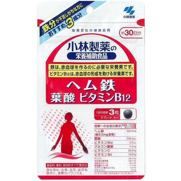 小林製薬ヘム鉄 葉酸 ビタミンB12