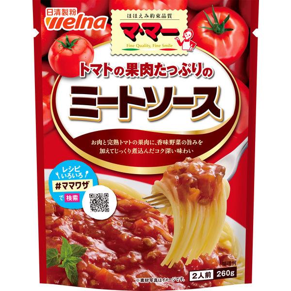 マ・マートマトの果肉たっぷりミートソース