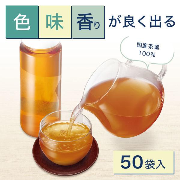 伊藤園 ワンポットほうじ茶ティーバッグ