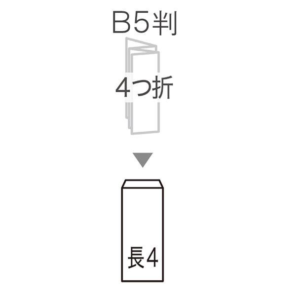 ムトウユニパック ナチュラルカラー封筒 長4 ピンク テープ付 1000枚(100枚×10袋)