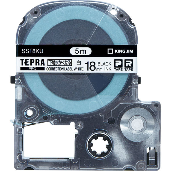 キングジム テプラ PROテープ 下地がかくせるラベル 18mm 白ラベル(黒文字) 1個 SS18KU