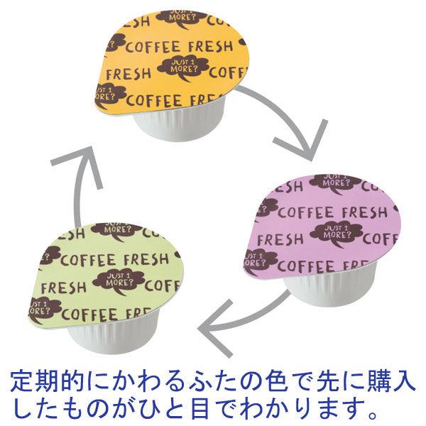 コーヒーフレッシュ(ワードバブル)5ml