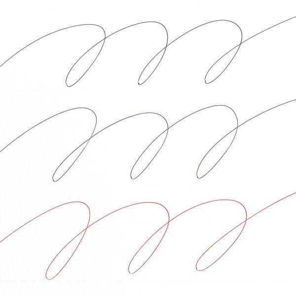 ジェットストリーム3色ペン0.7 10本