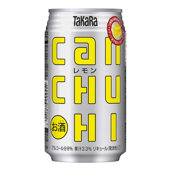 CANチューハイレモン 350ml 3缶