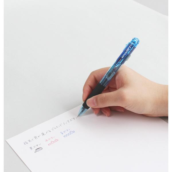 トンボ鉛筆 3色ボールペンリポーター3 透明ブルー BCーTRC40 1セット(5本:1本×5)