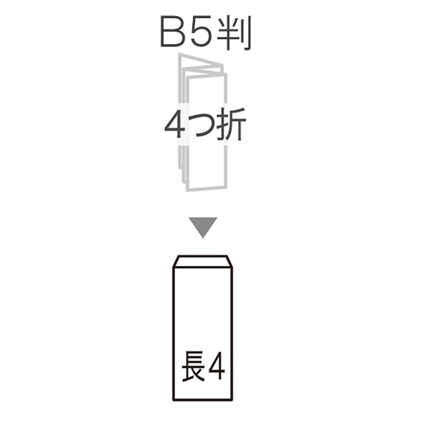 ムトウユニパック ナチュラルカラー封筒 長4 アクア 300枚(100枚×3袋)