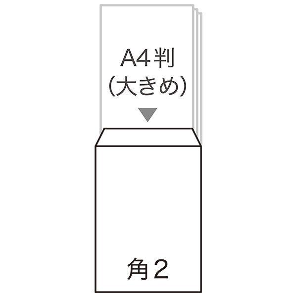 ムトウユニパック ナチュラルカラー封筒 角2(A4) ピンク テープ付 300枚(100枚×3袋)