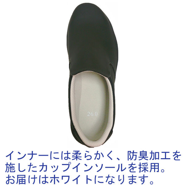アイトス 耐滑コックシューズ 25.5cm AZ4440-001-25.5 ホワイト 1足