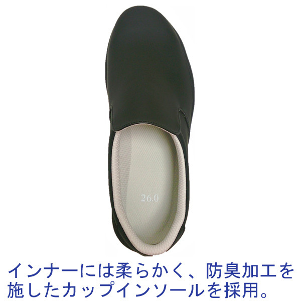 耐滑コックシューズ 25cm AZ4440-010-25 アイトス