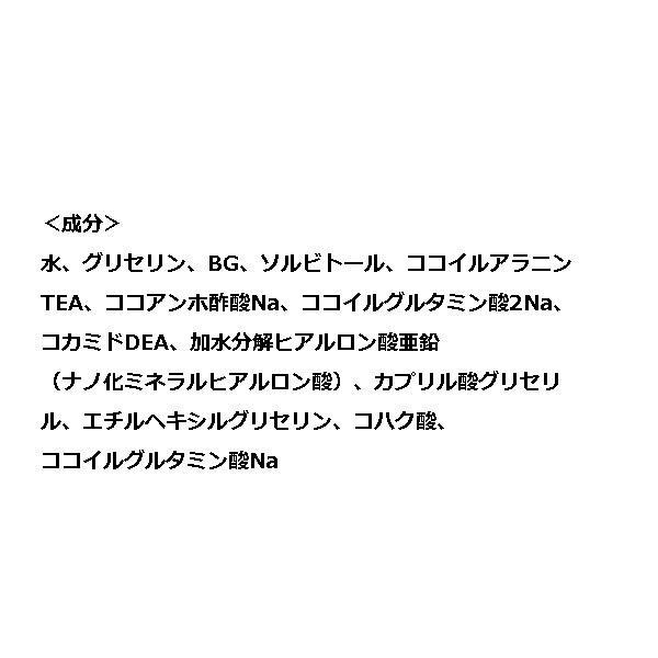肌研es泡洗顔1セット(2個入)