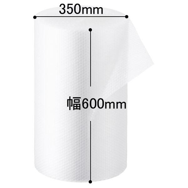 エアークッション 600mm×42m巻
