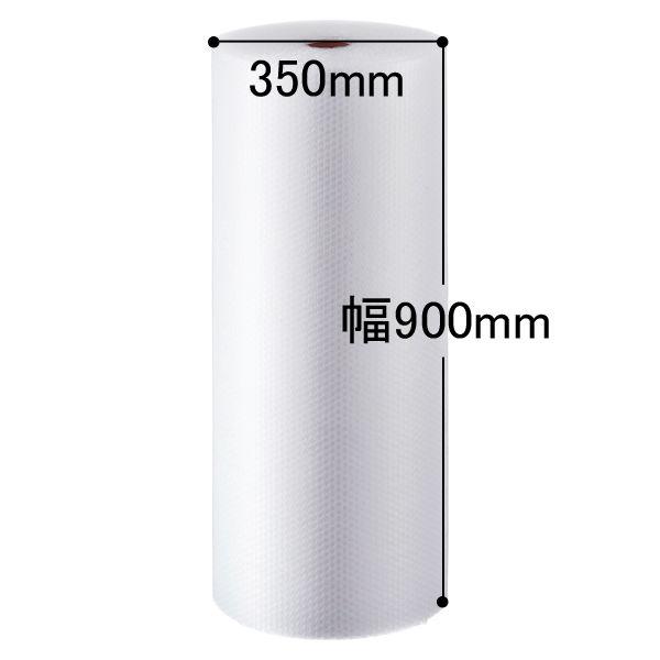 プチプチd37 900×42m巻