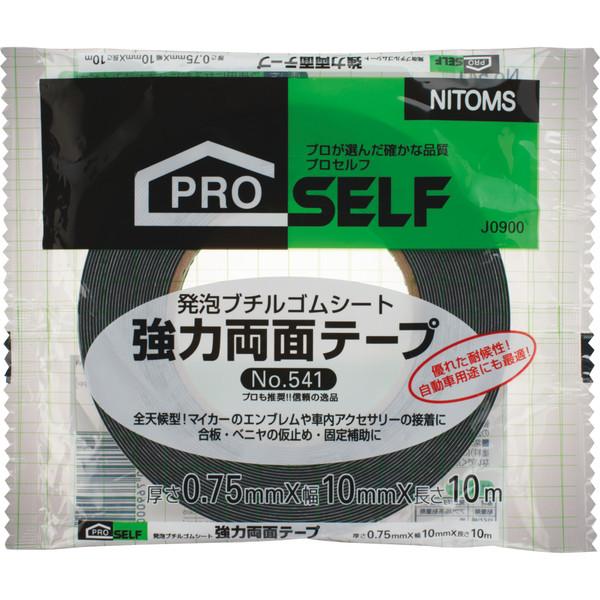 ニトムズ 強力両面テープ No.541 0.75m厚 幅10mm×10m巻 黒 J0900 1セット(5巻:1巻×5)
