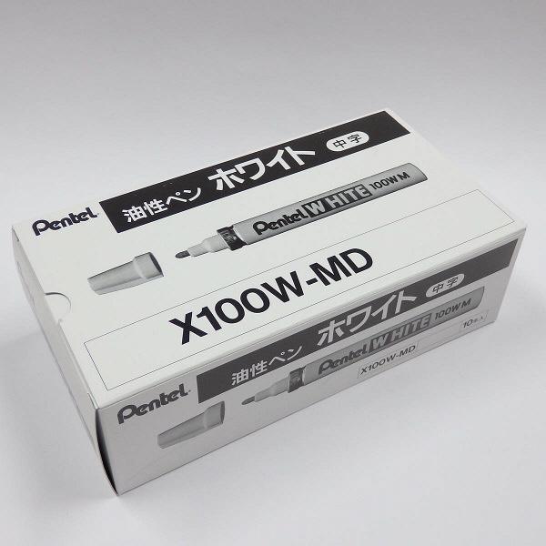 ぺんてる ホワイト 中字 白 X100W-MD 1箱(10本入)