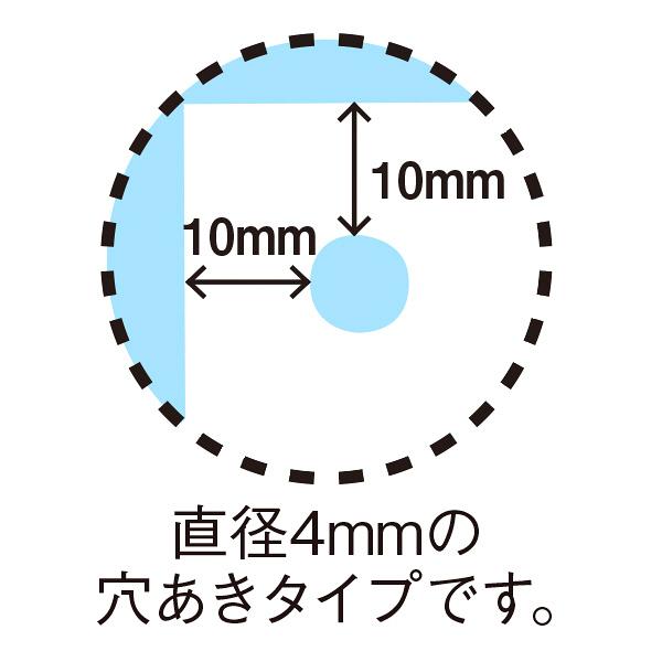 小林クリエイト レセプトレーザー用紙(無地1穴) 1箱(2000枚入)