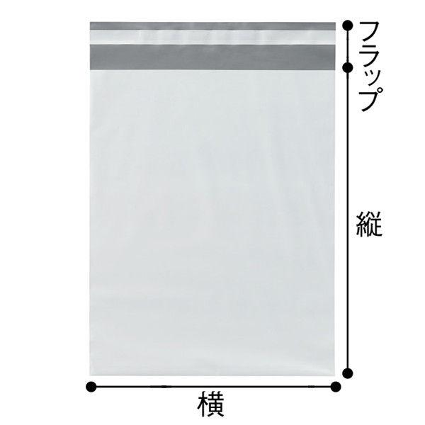 今村紙工PE宅配袋(小) 10枚