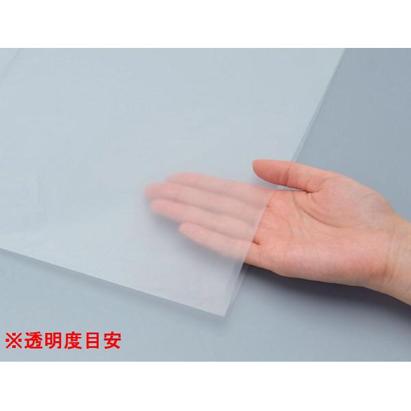 スマートキューブ 半透明ポリ袋 45L