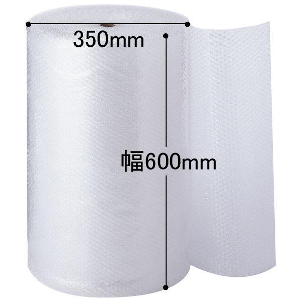 プチプチ 600mm幅×42m d38