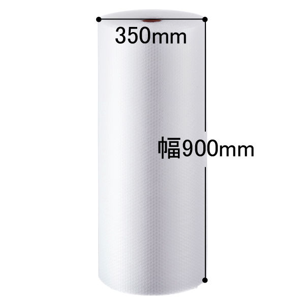 プチプチ 900mm幅×42m d38