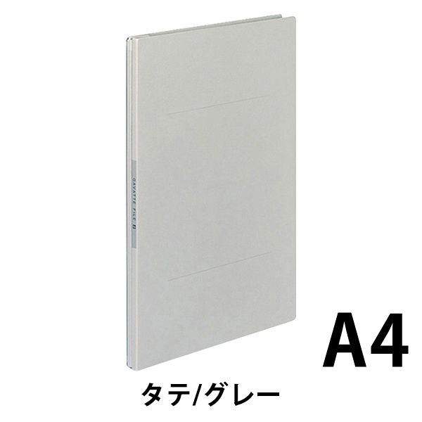 コクヨ ガバットファイルS(ストロングタイプ) A4タテ グレー フ-S90M 1袋(10冊入)