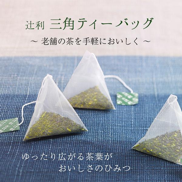 辻利 煎茶ティーバッグ 1セット(2箱)