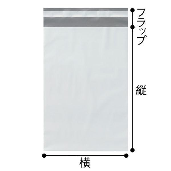PE宅配袋 特小 白 無地 封緘シール付 1セット(200枚:100枚×2) 今村紙工