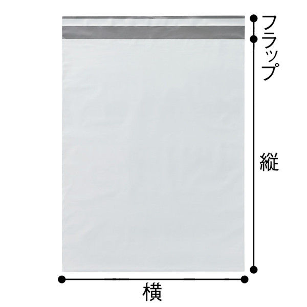 PE宅配袋 特大 白 無地 封緘シール付 1セット(200枚:100枚×2) 今村紙工
