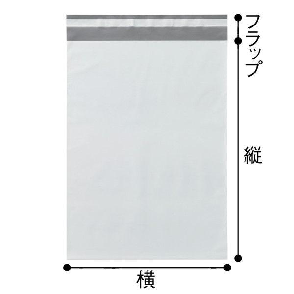 PE宅配袋 大 白 無地 封緘シール付 1セット(200枚:100枚×2) 今村紙工