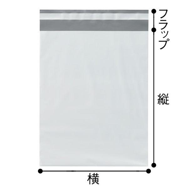 PE宅配袋 中 白 無地 封緘シール付 1セット(200枚:100枚×2) 今村紙工
