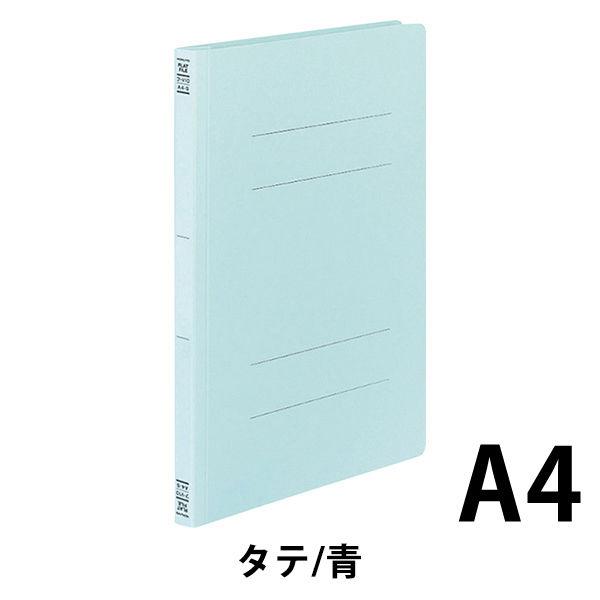 フラットファイルV A4タテ 青 10冊