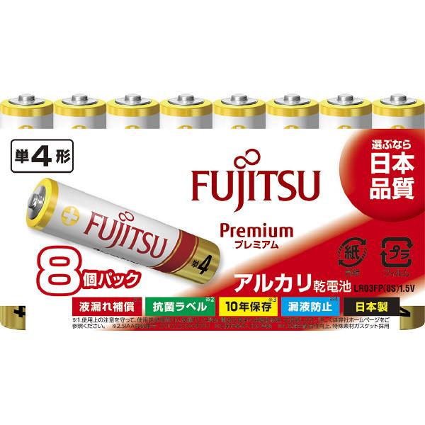 FDK アルカリ乾電池Premium単4(8P) LR03FP(8S) 1箱(40本)