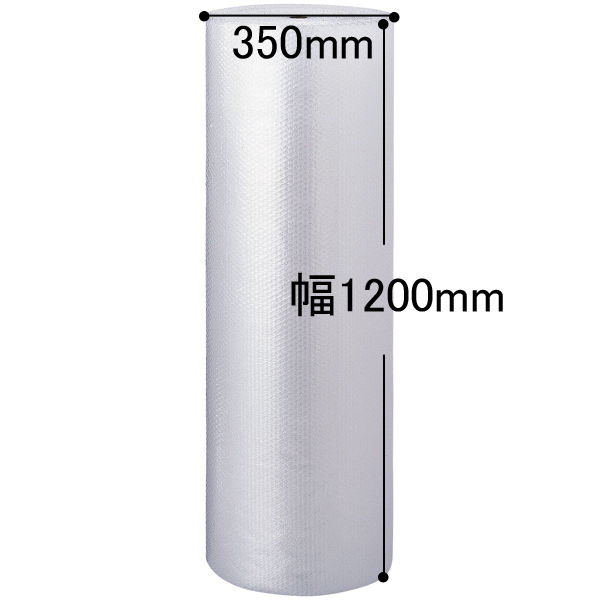 プチプチ(R)  エアークッション d36 1200mm×42m巻 半透明 1セット(9巻:1巻×9) 川上産業