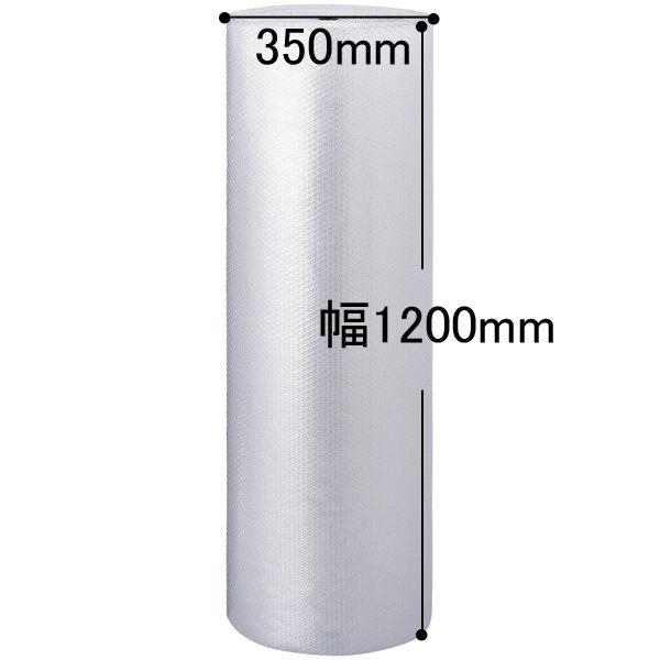 プチプチ(R)  エアークッション d37 1200mm×42m巻 半透明 1セット(3巻:1巻×3) 川上産業