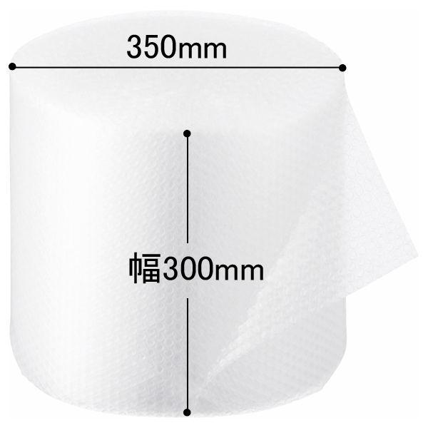 プチプチ(R) エアークッション d36コアレス 紙管なし 300mm×42m巻 半透明 1セット(3巻:1巻×3) 川上産業