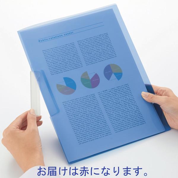 コクヨ クリップファイルPP表紙・ピンク K2フ-790P 1箱(20冊入)