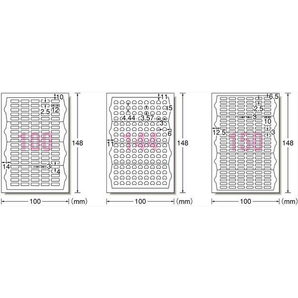 お名前シール 算数セット9シート入×5袋