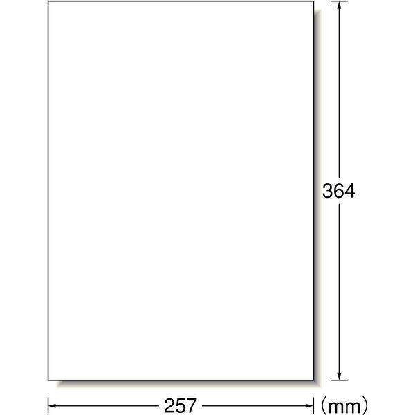 エーワン ラベルシール 表示・宛名ラベル レーザープリンタ マット紙 白 B4 ノーカット1面 1セット:1袋(20シート入)×2袋 28431(取寄品)