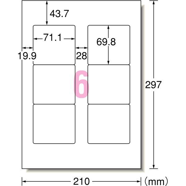 エーワン ラベルシール キレイにはがせる 表示・宛名ラベル プリンタ兼用 マット紙 白 A4 6面 1袋(10シート入)×3袋 31253(取寄品)