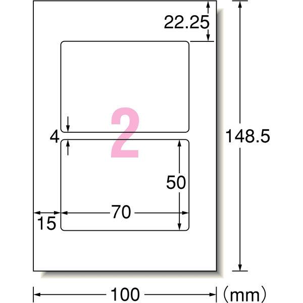 エーワンラベルシール3.5FD正面用・MDケース用インクジェット光沢紙白はがきサイズ2面1セット:1袋(12シート入)×5袋29309(取寄品)