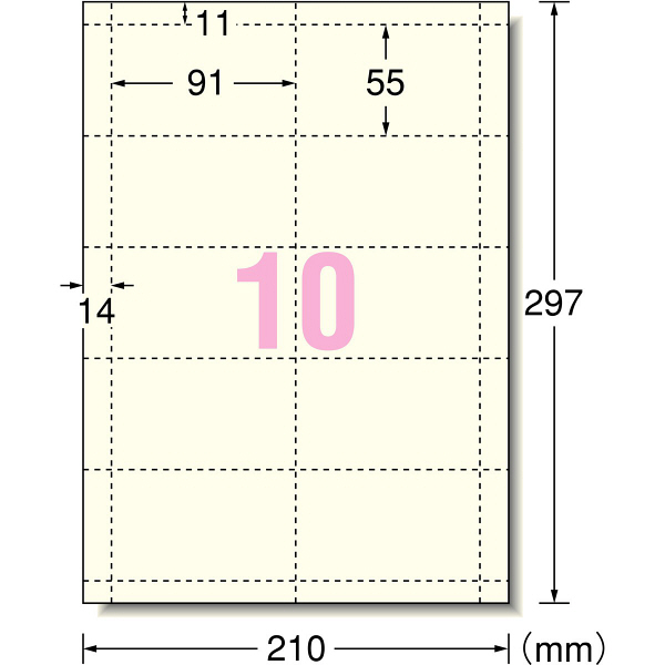 エーワン マルチカード 名刺用紙 ミシン目 プリンタ兼用 マット紙 アイボリー 薄口 A4 10面 1セット:1袋(10シート入)×5袋 51019(取寄品)