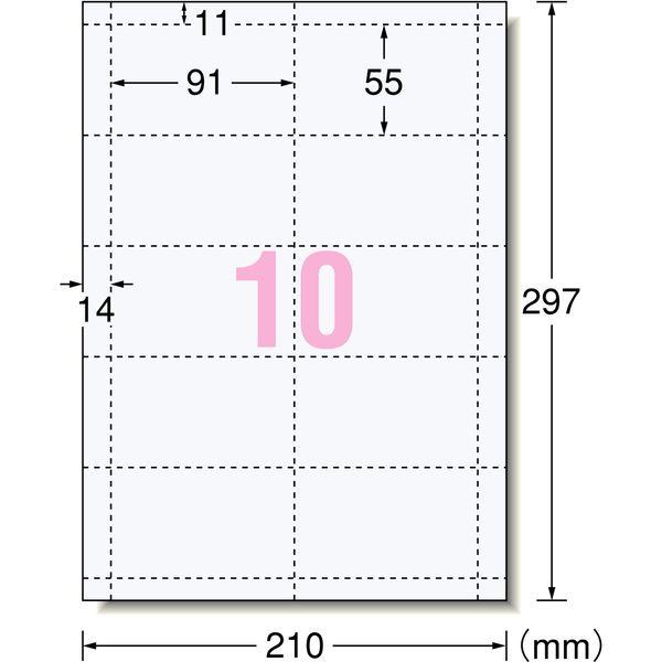 エーワン マルチカードカラータイプ10面シルクホワイト 51071 A4判  1セット:1袋(3シート入)×5袋 (取寄品)