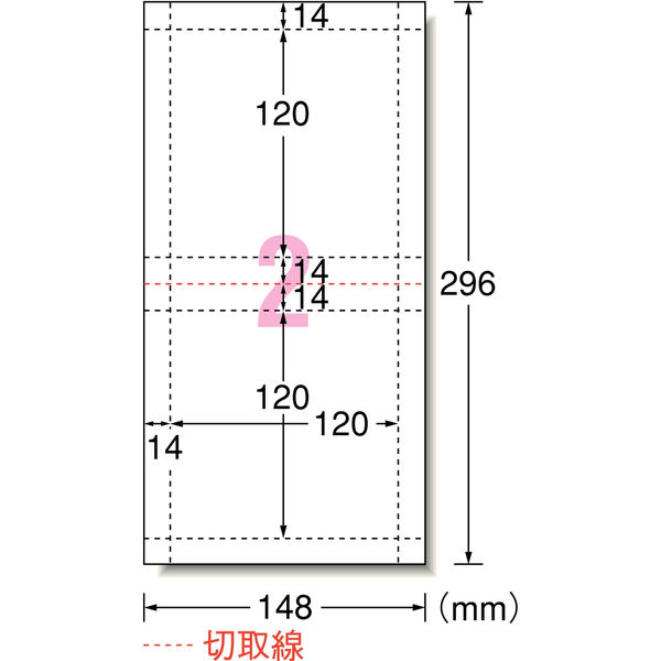エーワン CD/DVDインデックスカード IJ用マット紙 51157 A4判  1セット:1袋(10シート)×5袋 (取寄品)