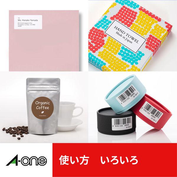 エーワン ラベルシール ハイグレード パッケージ・宛名ラベル プリンタ兼用 マット紙白 A4 21面 1セット:1袋(20シート入)×3袋 75321(取寄品)