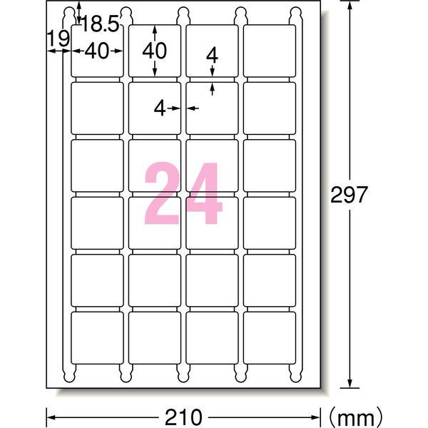エーワン ラベルシールハイグレード パッケージ宛名ラベル プリンタ兼用マット紙白 A4 24面正方形 1セット:1袋(20シート入)×3袋 75624(取寄品)