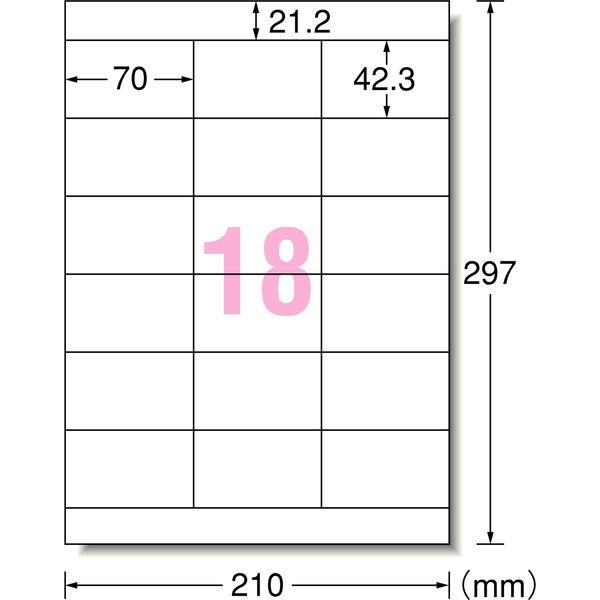 エーワン ラベルシール 強粘着 表示・宛名ラベル プリンタ兼用 マット紙 白 A4 18面 1セット:1袋(18シート入)×3袋 78318(取寄品)