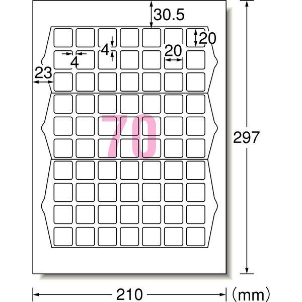 エーワン ラベルシール[プリンタ兼用]ハイグレードタイプ 70面 四辺余白付 角丸正方形 75270   1セット:1袋(20シート入)×3袋 (取寄品)