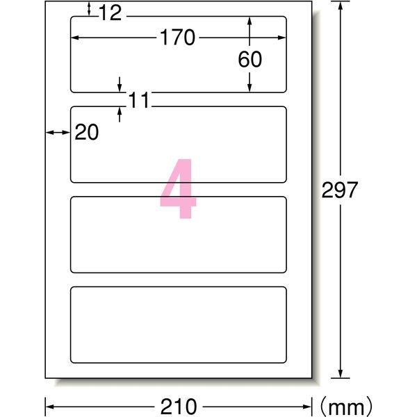 エーワン 屋外でも使えるサインラベルシール[レーザープリンタ] 4面 31064  1セット:1袋(5シート入)×5袋 (取寄品)